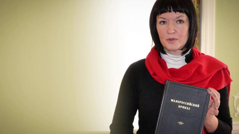 Татьяна Таирова Яковлева Гетьман Мазепа был человеком своего времени