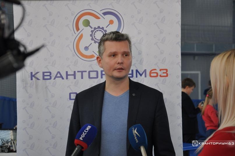 Воспитанники детского технопарка «Кванториум – 63 регион» представили на суд экспертов итоговые проекты, изображение №2