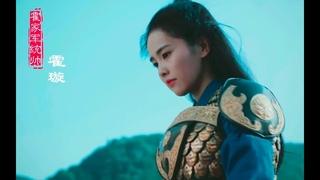 [Untouchable lover] Bai Lu as Huo Xuan
