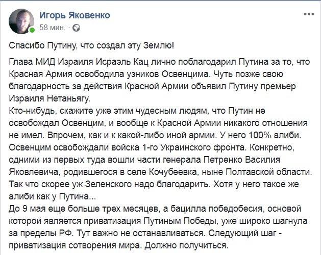Почему Путин - это yгpoза человечеству?