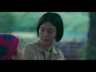 NewDub - «Школьная медсестра Ан Ын Ён / The School Nurse Files» 5 серия - озвучка Zendos & Sati Akura