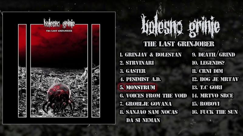 Bolesno Grinje The Last Grinjober LP FULL ALBUM 2020 Grindcore