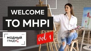 WELCOME TO MHPIЧасть 1. Экскурсия по институту и встреча с Любовью Ушаковой .