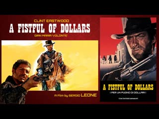 За Пригоршню Долларов (Per un Pugno di Dollari / A Fistful of Dollars)_1964_720p