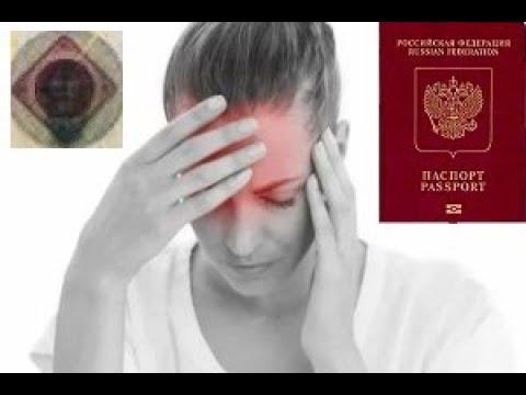 Рассказ верующей получившей биометрический паспорт И избранные прельстятся