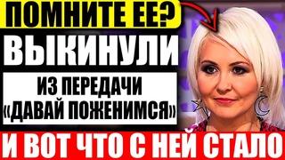 """Куда пропала Василиса Володина из """"Давай поженимся"""" и чем она занимается сейчас"""
