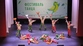 Театр танца «Славяне» - «Балагуры»