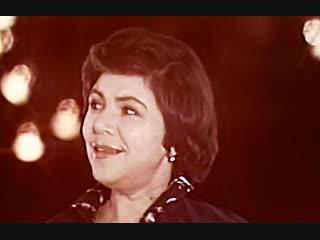 Когда разлюбишь ты - Майя Кристалинская 1978 (Э. Колмановский - И. Гофф)