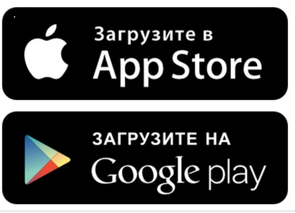картинка апп стор и плей маркет продаже