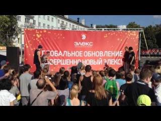 Танцевальный Батл ЭЛЕКС Театральная