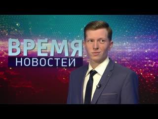 Интервью с Михаилом Алипченковым