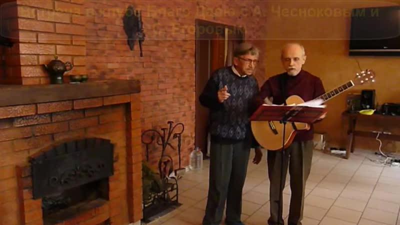 Гости в клубе Благо Дарю А Чесноков и С Егоров