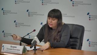 Брифинг врио министра строительства и жилищно-коммунального хозяйства ЛНР