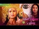 Ram Siya Ke Luv Kush Full theme song Love Sad Both प्रेम एवं विरहा गीत Sita Mere priyatam Sita