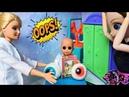 У МЕНЯ ГЛАЗА ВЫПАЛИ ОТ ВАШИХ УРОКОВ УЖЕ! Катя и Макс веселая семейка Смешной сериал живые куклы