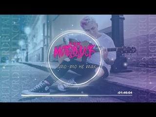 MOTELBLVCK feat. Tenderlybae - Что-то не так (INCRDBLTAL Remix)