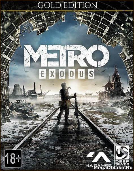 Metro: Exodus - Gold Edition (2019/RUS/ENG/Multi/RePack by xatab)