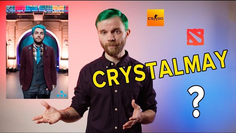 CrystalMay РГГУ путь от аниматора до профессионального комментатора