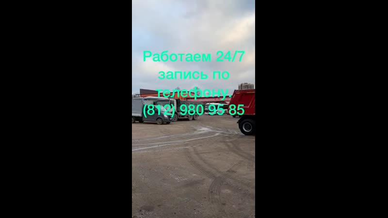Trim 6043AD57 E396 4EA9 862F A2ABEC245050