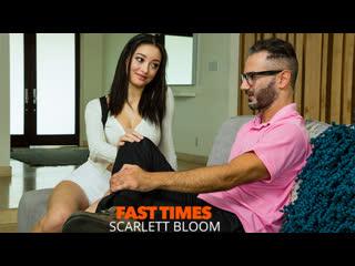 Scarlett Bloom