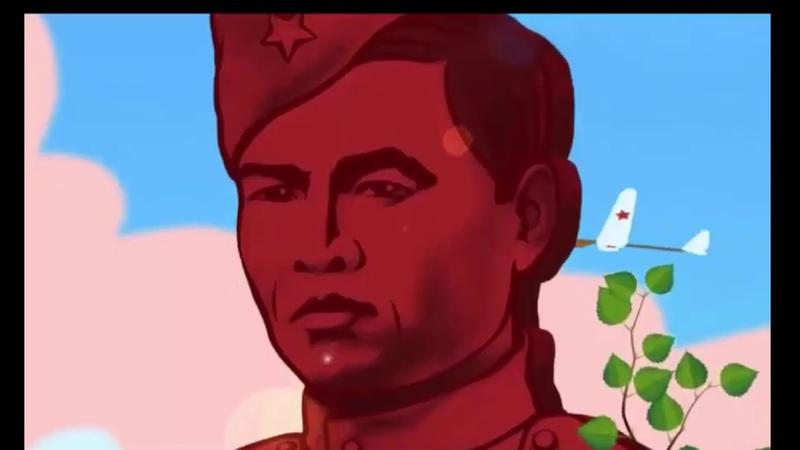 Мультклип Великая страна Россия