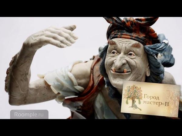 Культурные традиции камнерезное искусство ГОРОД МАСТЕРОВ