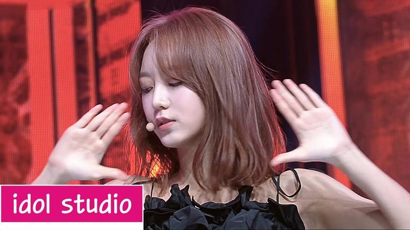 NATURE 네이처 어린애 Girls 교차편집 Stage Mix