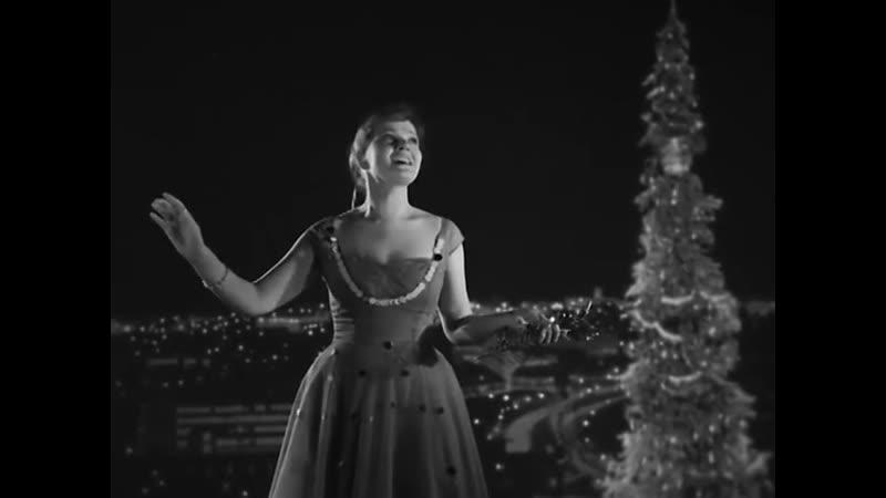 1967 Новогодний Голубой огонек