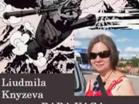 BABA YAGA Баба Яга Музыка Людмилы Князевой