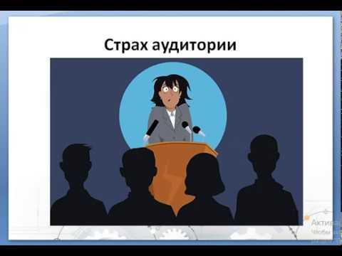 Мастерство презентации проекта
