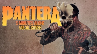 ALEX TERRIBLE PANTERA - 5 MINUTES ALONE COVER (RUSSIAN HATE PROJECT)