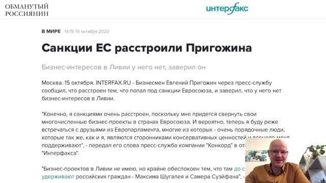 Бортников Кириенко и повар Путина получили по заслугам ГУДБАЙ ЯХТЫ САМОЛЕТЫ · coub коуб