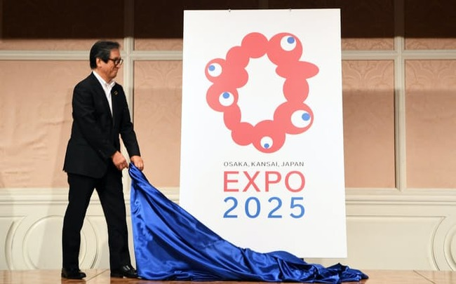 Обнародование логотипа Expo 2025 порвало японский Твиттер