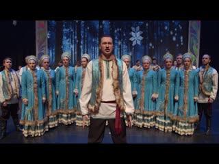 Омский народный хор: Ведьмаку заплатите чеканной монетой