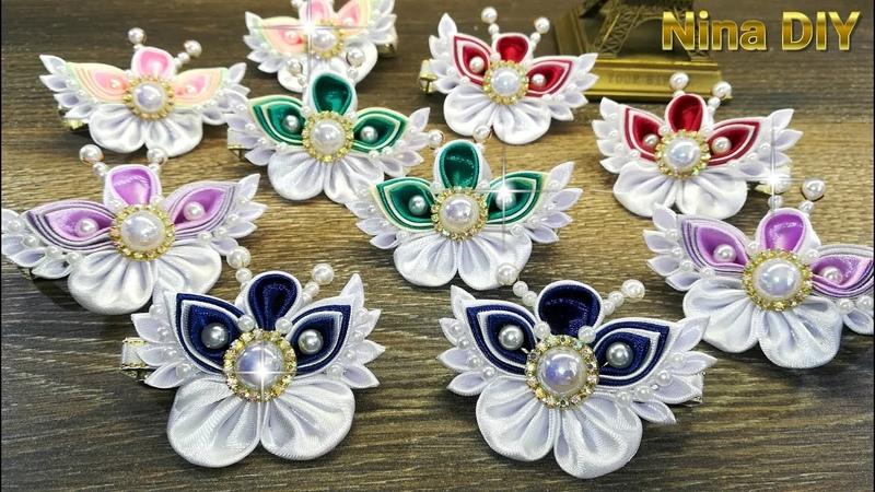 Бабочки Канзаши из Атласных Лент
