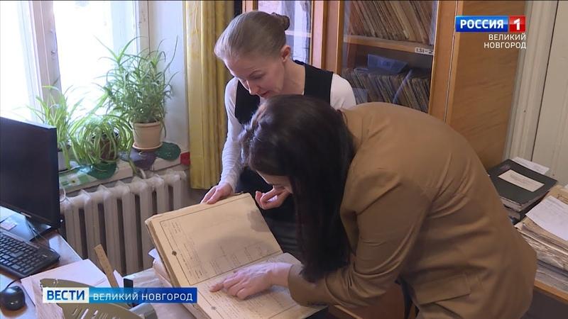 ГТРК СЛАВИЯ ДОД в архиве 10 03 21