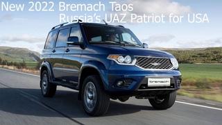 New 2022 Bremach Taos - Russia's UAZ Patriot 4×4 for USA // Price & Specs // Interior & Exterior