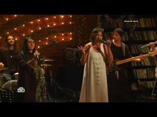 Мельница и LOUNA - Песня о снежинке (Новогодняя ночь на НТВ 2019)