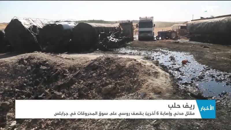 Опубликовано видео последствий попадания российской ракеты Искандер по боевикам
