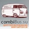 CombiBus