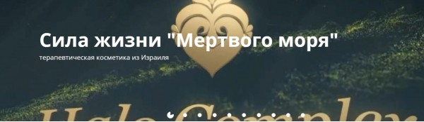Уход за проблемной кожей Екатеринбург