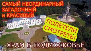 Усадьба Дубровицы: дворец Голицына и Церковь Знамения Пресвятой Богородицы