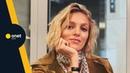 Anja Rubik: Nie potrafimy rzeczowo i subtelnie rozmawiać o seksie | OnetRANO