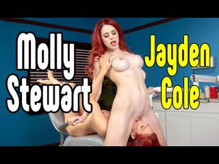 Molly Stewart, Jayden Cole Big TITS большие сиськи big tits [Трах, all sex, porn, big tits, Milf, инцест, порно blowjob  секс