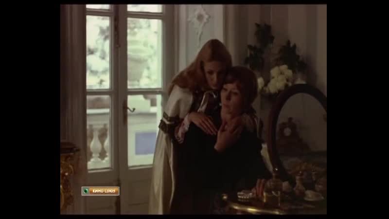 Женщина в белом 1981