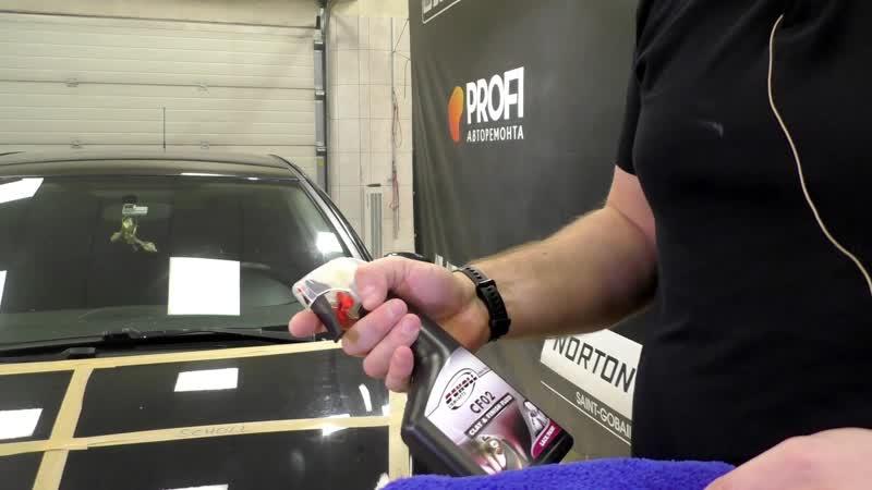Полировка автомобиля Koch или SHOLL Шоль шо ваще за шоль