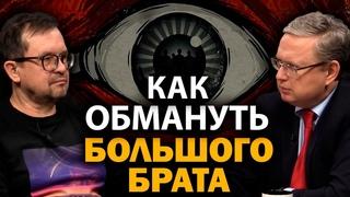 Цифровизаторы допустили фатальную ошибку. И. Шнуренко, М. Делягин
