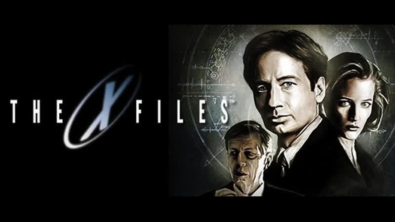 Секретные материалы 10 сезон 1 6 серия фuльм 2008