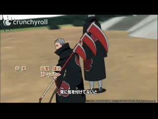 Naruto Shippuden:Opening 4