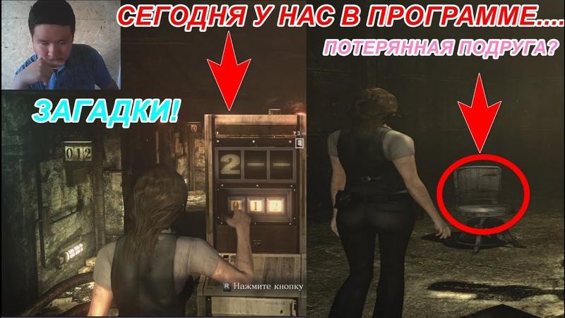 Resident Evil 6 4 Подземелья с древними загадками прямо под церковью